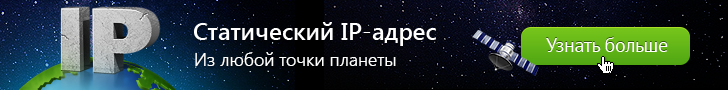 VPN сервис без логов. Купить.