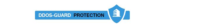 DDOS GAURD Купить хостинг для хайп проекта с защитой от DDOS атак. Все для хайп.