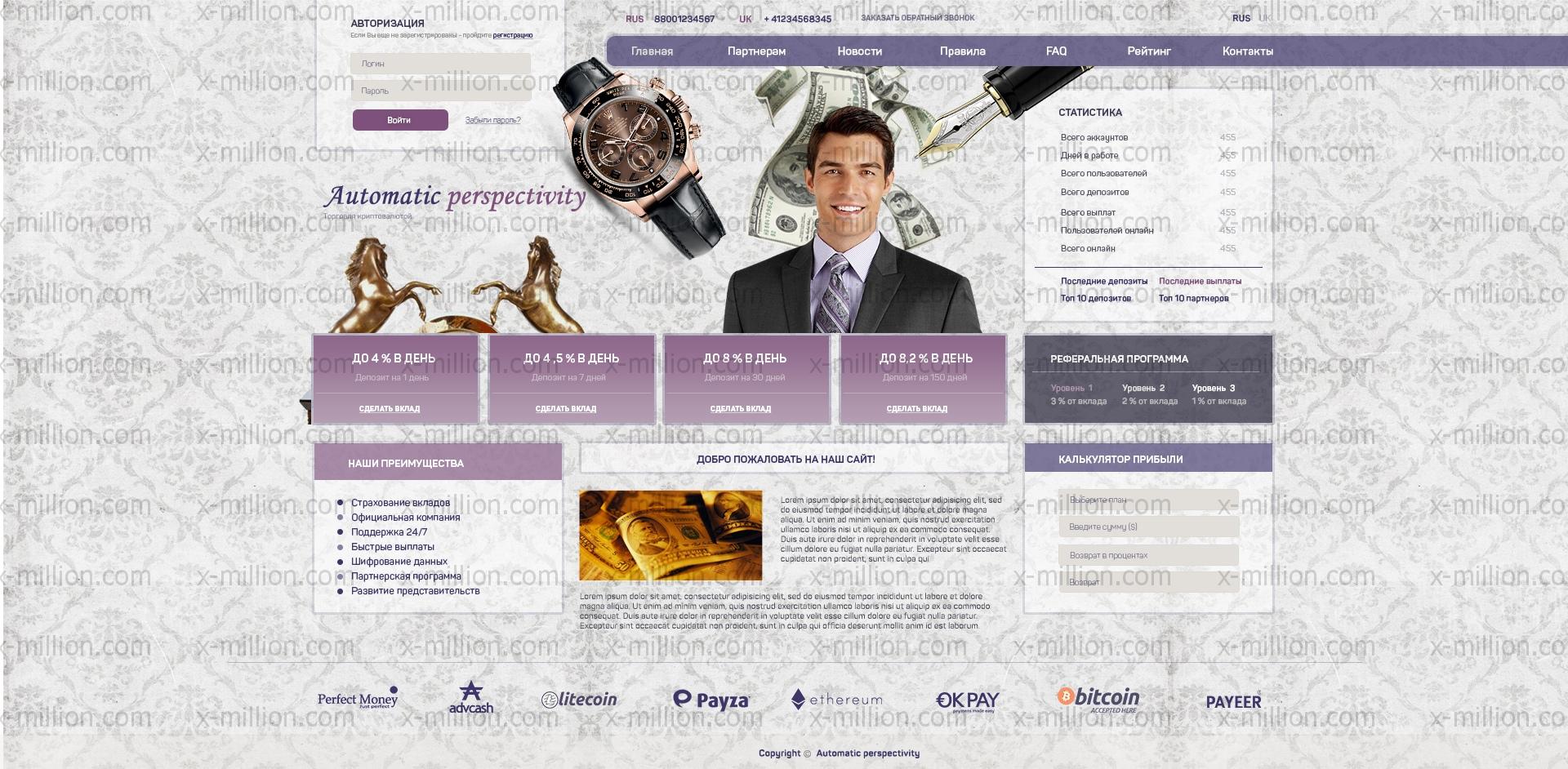 Купить дизайн для hyip проекта. Разработка. Star-gross.com
